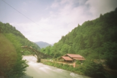 köprü-1